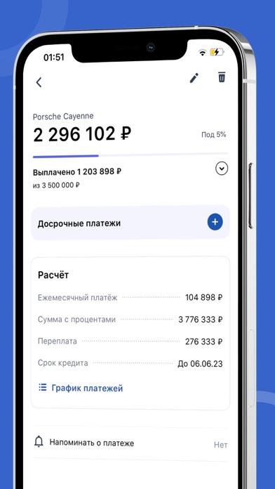 Кредитный калькулятор, ипотекаСкриншоты 2