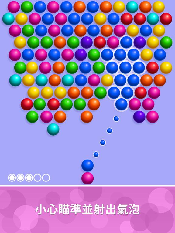 Bubblez: 魔法泡泡任务 screenshot 14