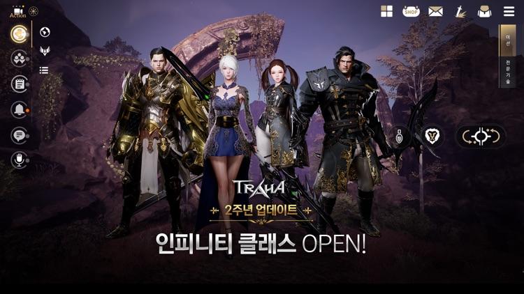트라하 screenshot-0