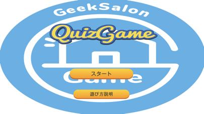 GeekSalon screenshot 1