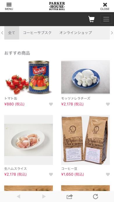 バターロール専門店 PAKER HOUSE紹介画像3
