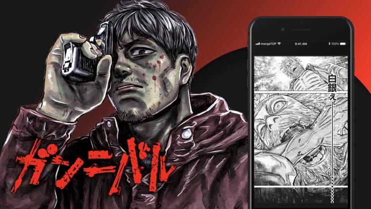 マンガTOP(漫画トップ) screenshot-4