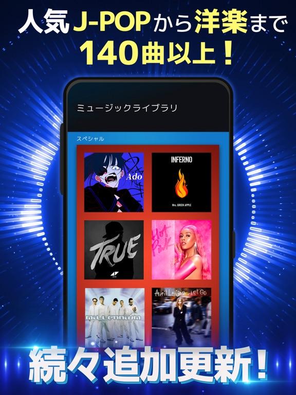 https://is4-ssl.mzstatic.com/image/thumb/PurpleSource125/v4/d2/5c/d9/d25cd955-7251-f220-a96d-2eb4cd22ea1e/88bc3733-d493-45bb-aa02-cd1bbd31c6c3_03_iOS-iPad-Pro_ja.jpg/576x768bb.jpg