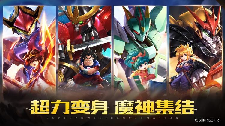 魔神英雄传-神龙斗士 screenshot-4