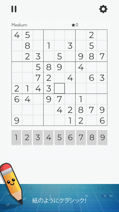 Sudoku Plus +紹介画像4