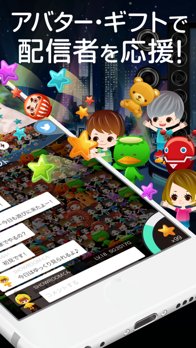 SHOWROOM(ショールーム) ライブ配信 アプリのおすすめ画像2