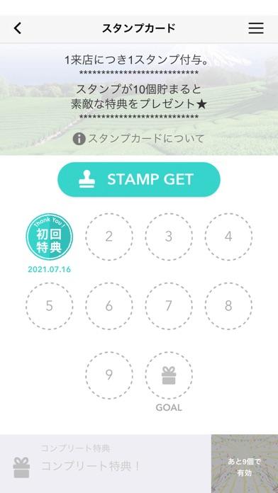 あわじ園EC店ショップ紹介画像3