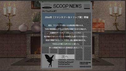 Mystery of Stolen Art screenshot 2