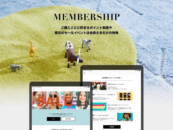 家具・インテリアのお買物アプリ - LOWYA(ロウヤ)のおすすめ画像6