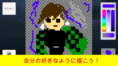Draw & Battle:描いたキャラが戦うゲーム紹介画像5