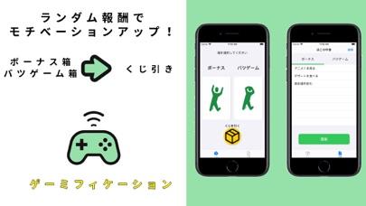 くじ箱紹介画像1