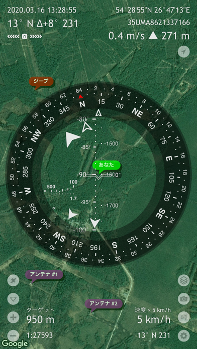 Commander Compass ScreenShot2