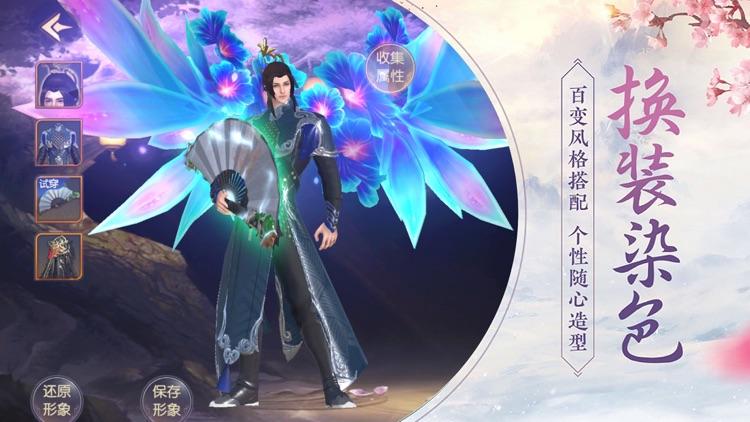 烈火如歌-全民福利完美新版本 screenshot-3