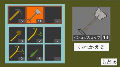 スライムのお宝探し! screenshot 6