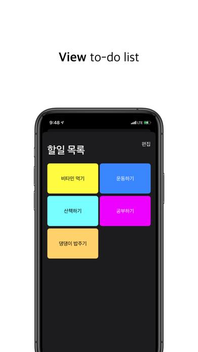 BubbleTodo - 할일 관리 앱 screenshot 4