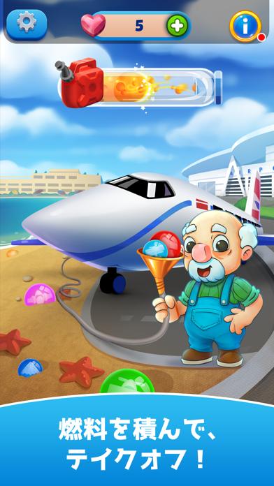 Bubble Planes Blast紹介画像5