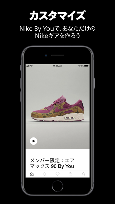 Nikeのおすすめ画像4