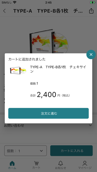 リミスタ紹介画像3