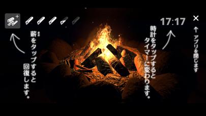 Takibido紹介画像2