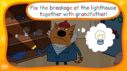 Kid-E-Cats: 就寝時の話紹介画像4