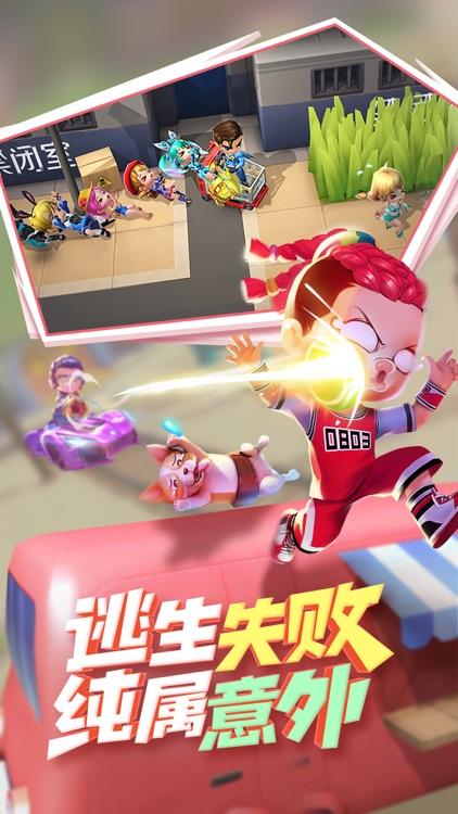 逃跑吧!少年(三周年) screenshot-5