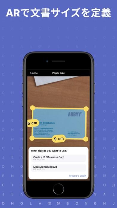 スキャンアプリ PDF: 書類スキャン ScreenShot8