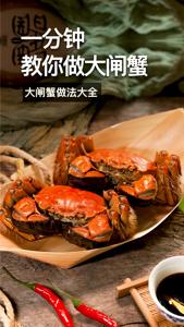 香哈菜谱-精选食谱 家常菜做法大全 App 视频