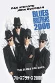 ブルース・ブラザーズ 2000(字幕版)
