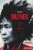 Bong Joon-ho - Mother (2009)  artwork