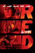RED/レッド (字幕版)