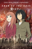 Eden of the East - Das verlorene Paradies