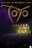 Toto: Falling In Between - Live - Toto