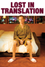 Sofia Coppola - Lost In Translation  artwork