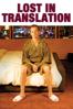 Lost In Translation - Sofia Coppola