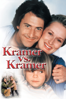 Robert Benton - Kramer vs. Kramer  artwork