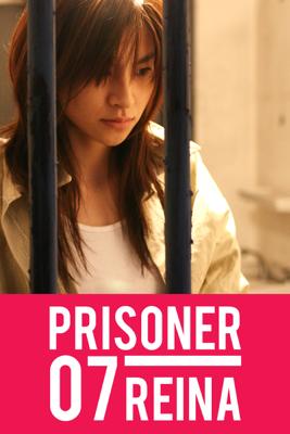Prisoner 07: Reina - Kosuke Suzuki