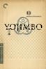 Yojimbo - Akira Kurosawa