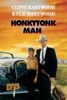Honkytonk Man - Movie Image