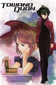 Towa no Quon: Chapter 1 (Dubbed)