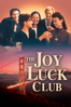 Wayne Wang - The Joy Luck Club  artwork