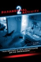 Affiche du film Paranormal Activity 2