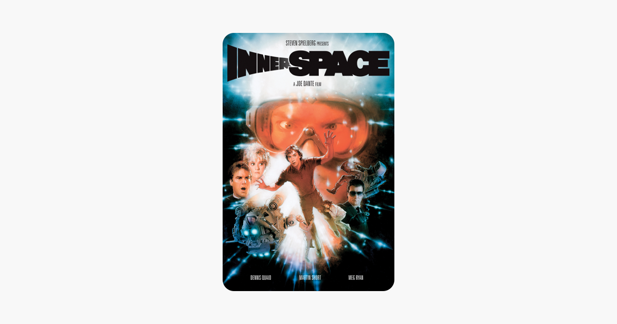 itunes iphone backup innerspace on itunes 1987