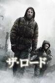ザ・ロード (字幕版)