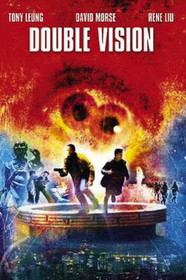 陳國富 - Double Vision illustration