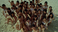 真夏のSounds good ! -Dance ver.-