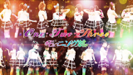 Onetwothree - morning musume