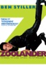icone application Zoolander