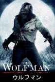 ウルフマン The Wolfman (字幕版) [2010]