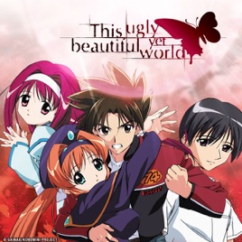 This Ugly Yet Beautiful World The Complete Collection On Itunes