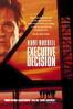 Stuart Baird - Executive Decision  artwork